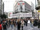 Από το συλλαλητήριο για το ασφαλιστικό της 12ης Δεκεμβρίου2007