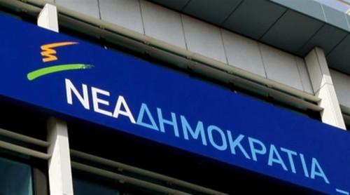 nea-dimokratia-1_7
