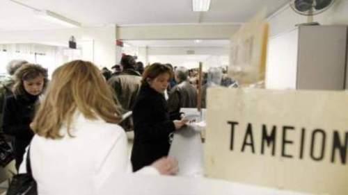 tameio-elleimma